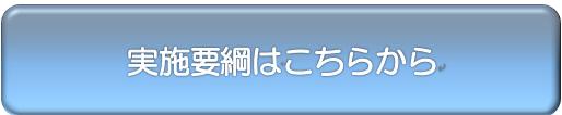 簿記 要綱-thumb-540x111-862.png